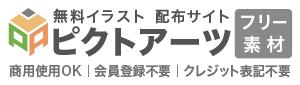 ピクトアーツ グループサイト